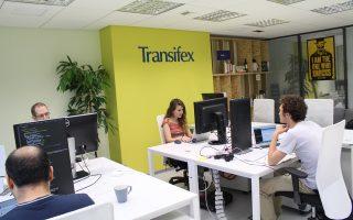 Το Transifex καθιστά πολύ αποτελεσματική τη διαδικασία μετάφρασης και μειώνει σημαντικά το κόστος για τον πελάτη.
