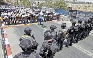 Ομαδική προσευχή, την πρώτη Παρασκευή του Ραμαζανίου, πραγματοποίησαν χθες Παλαιστίνιοι διαδηλωτές στη συνοικία Ουαντί αλ Τζοζ της Αν. Ιερουσαλήμ.