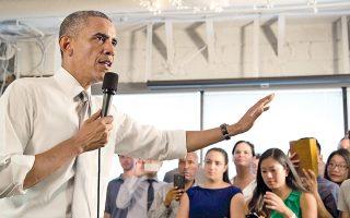 Τη μετανάστευση συνέδεσε ευθέως με την οικονομική ανάπτυξη ο Ομπάμα, μιλώντας σε νέους επιχειρηματίες.