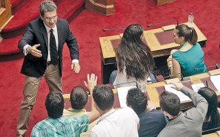 Ιδού μια χρησιμότης της Βουλής των Εφήβων. Οσοι χρησιμοποιούν το καθηγητηλίκι ως εφαλτήριο για την πολιτική, να βρίσκουν πότε πότε την ευκαιρία να παίζουν τον δάσκαλο με τα κακέκτυπά τους...