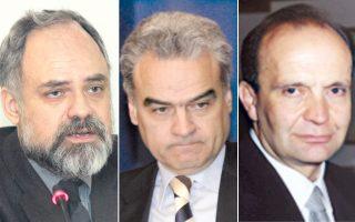 Από αριστερά, οι κ.κ. Βασίλης Μάγκλαρης, Ιωάννης Γκόλιας, Δημήτρης Τσαμάκης.