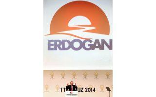 Ο Ερντογάν ανακοινώνει την υποψηφιότητά του, μπροστά στο επίμαχο σύμβολο.