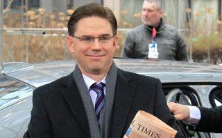 Ο Γίρκι Κατάινεν παραιτήθηκε από την πρωθυπουργία της Φινλανδίας για να αναλάβει το πόστο του επιτρόπου Οικονομικών στην Κομισιόν.