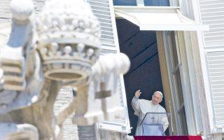 Συμβουλές για την καλύτερη στρατηγική στα ΜΜΕ της Ρωμαιοκαθολικής Εκκλησίας πρόκειται να κάνει στον Πάπα Φραγκίσκο ενδεκαμελής επιτροπή.