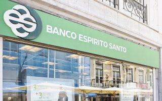 Η Espirito Santo Financial Group, θυγατρική της Espirito Santo International και κάτοχος του 25% του μετοχικού κεφαλαίου της Banco Espirito Santo, ανέστειλε χθες τη διαπραγμάτευση μετοχών και ομολόγων της.