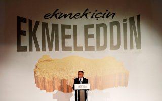 Το σύνθημα της εκστρατείας του Ιχσάνογλου, που εμφανίστηκε χθες ως υποψήφιος πρόεδρος, είναι «Εκμεντελίν για ψωμί».