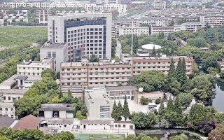 Μονάδα του Λαϊκού Απελευθερωτικού Στρατού που πιστεύεται ότι είναι έδρα των των Κινέζων χάκερς.