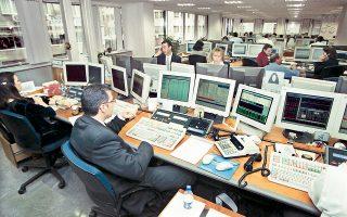 Την ερχόμενη Τρίτη, ο ΟΔΔΗΧ θα δημοπρατήσει γραμμάτια τρίμηνης διάρκειας με στόχο να αντλήσει 2 δισ. ευρώ.