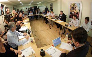 Στον προσδιορισμό συνεδρίου της Δημοκρατικής Προοδευτικής Παράταξης και όχι του ΠΑΣΟΚ προχώρησε ο κ. Ευάγγελος Βενιζέλος κατά τη συνεδρίαση του Πολιτικού Συμβουλίου την περασμένη Δευτέρα.