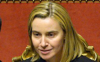 Η Φεντερίκα Μογκερίνι, η Ιταλίδα υπουργός Εξωτερικών, θεωρείτο μέχρι χθες η επικρατέστερη διάδοχος της λαίδης Αστον.