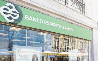 Η πρόσφατη αναταραχή στην Πορτογαλία υπενθύμισε στις αγορές ότι η Ευρωζώνη δεν έχει εξέλθει οριστικώς από την κρίση.