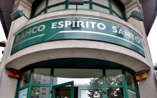 Οι επενδυτές ανησυχούν ότι οι κάτοχοι των ομολόγων χαμηλής διαβάθμισης της πορτογαλικής τράπεζας πιθανόν να αναγκαστούν να υποστούν ζημιές για τη διάσωσή της.