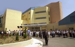 Σύμφωνα με διάταξη, δίνεται η δυνατότητα σε χειρουργούς του ΕΣΥ να κάνουν χειρουργικές επεμβάσεις τα απογεύματα.