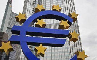 Τα ευρήματα των ασκήσεων αντοχής που θα πραγματοποιήσει η ΕΚΤ θα αποτελέσουν τη βάση για την εκπόνηση επιχειρηματικών σχεδίων, για την κάλυψη τυχόν κεφαλαιακών ανοιγμάτων που οι τράπεζες θα πρέπει να καταθέσουν έως τον Νοέμβριο.