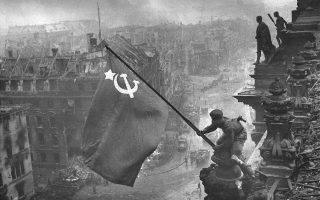Οι Σοβιετικοί καταλαμβάνουν το Βερολίνο το 1945. Ο Β΄ Παγκόσμιος Πόλεμος όμως δεν έληξε ξαφνικά. Συνεχίσθηκε, σε κάποιες περιπτώσεις και χρόνια, με τοπικές συρράξεις και εμφύλιες διαμάχες.
