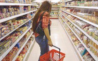 Οι επιστήμονες ελπίζουν ότι θα καταφέρουν να μεταβάλουν τα πρότυπα κατανάλωσης τροφίμων των παχύσαρκων γυναικών.