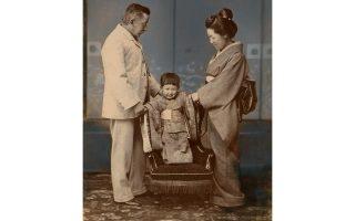 Εικόνα από το φωτογραφικό αρχείο της οικογένειας Κοϊζούμι