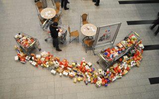 Συλλογή τροφίμων και στην Αίγινα.