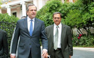 Ο πρωθυπουργός Αντώνης Σαμαράς και ο υπουργός Οικονομικών Γκίκας Χαρδούβελης θα έχουν εποπτικό ρόλο στην εφαρμογή του προγράμματος.
