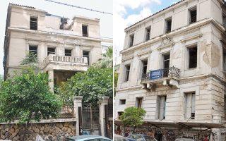 Το διατηρητέο κτίριο, ιδιοκτησίας του Πειραϊκού Συνδέσμου, το οποίο δεν έχει αναπαλαιωθεί. Αριστερά η πρόσοψη του κτιρίου επί της οδού Αλκιβιάδου 156 και δεξιά η πίσω πρόσοψη του ίδιου ενιαίου κτιρίου επί της παράλληλης οδού Καραΐσκου 153, στον Πειραιά. Στα τιμολόγια εμφανίζονται εργασίες οι οποίες ουδέποτε έγιναν.