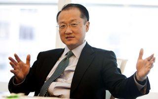 Ο πρόεδρός της Παγκόσμιας Τράπεζας Γιμ Γιονγκ Κιμ.