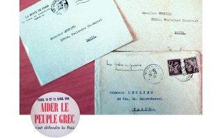 Ενα κολάζ με επιστολές προς τον τότε διευθυντή του Γαλλικού Ινστιτούτου, Οκτάβιο Μερλιέ, από τους επιβάτες του θρυλικού «Ματαρόα».