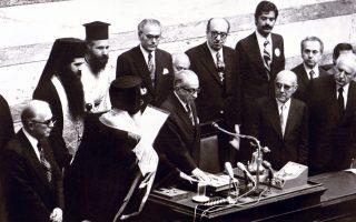 Η ορκωμοσία του Κωνσταντίνου Τσάτσου ως πρώτου Προέδρου της Γ΄ Ελληνικής Δημοκρατίας, ενώπιον της Βουλής, 20 Ιουνίου 1975.