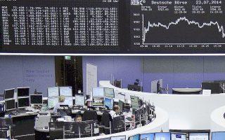 Στο Λονδίνο ο FTSE 100 ενισχύθηκε χθες κατά 0,04% και στη Φρανκφούρτη ο DAX κατά 0,20%, ενώ άνοδο 0,16% πέτυχε και ο CAC 40 στο Παρίσι.
