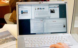 Μέτρα προστασίας και οδηγίες δίνει η Διεύθυνση Δίωξης Ηλεκτρονικού Εγκλήματος στους χρήστες υπολογιστών.