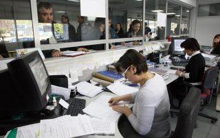 Οι δόσεις του φόρου εισοδήματος καταβάλλονται σε συγκεκριμένες ημερομηνίες και συγκεκριμένα στα τέλη Ιουλίου, τέλη Σεπτεμβρίου και τέλη Νοεμβρίου.