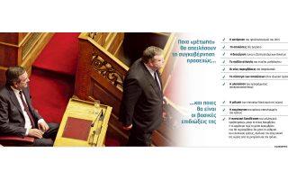 samaras-venizelos-symfonoyn-alla-amp-8230-2037047