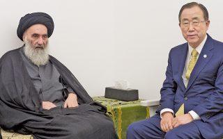 Φωτογραφία από την προχθεσινή συνάντηση του γ.γ. του ΟΗΕ με τον ανώτατο θρησκευτικό ηγέτη των σιιτών, Αλ Σιστανί, στη Νατζάφ. Οι συνομιλίες απηχούν τη δυσαρέσκεια της διεθνούς κοινότητας για την πολιτική του Μαλικί.