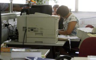 Από τα 2,6 εκατομμύρια των οφειλετών, έχουν ενταχθεί στις ρυθμίσεις λιγότεροι από 153.000.