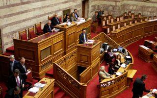 Στο «ειδικών αποστολών» Β΄ Θερινό Τμήμα της Βουλής επέλεξε να συμμετέχει ο ίδιος ο πρόεδρος του ΣΥΡΙΖΑ Αλέξης Τσίπρας.