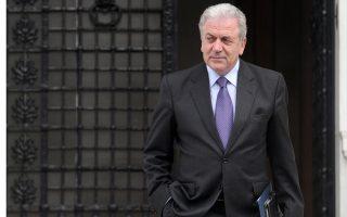 Ο κ. Δημ. Αβραμόπουλος δεν αποκλείεται να αναλάβει το χαρτοφυλάκιο της εσωτερικής ασφάλειας - μετανάστευσης.