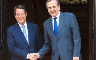 Ο κ. Ν. Αναστασιάδης εξέφρασε στον κ. Αντ. Σαμαρά τις ευχαριστίες του για την «πραγματικά στενότατη συνεργασία που έχουμε μέσα από τη σταθερή συμπαράσταση της ελληνικής κυβέρνησης».