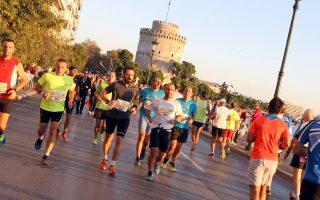 Πρόσκληση για συμμετοχή το φθινόπωρο στον Μαραθώνιο Αθήνας και Θεσσαλονίκης – «Τρέξτε για καλό σκοπό».
