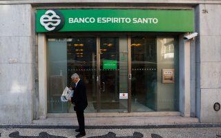 Αν επαληθευτούν οι πληροφορίες της πορτογαλικής εφημερίδας Expresso περί ζημιών ύψους 3 δισ., τότε η τράπεζα θα εξαντλήσει τα 2,1 δισ. κεφαλαίου που διατηρεί και ο δείκτης κεφαλαιακής επάρκειας θα υποχωρήσει κάτω από το ελάχιστο όριο.