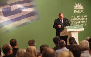 Ο πρόεδρος του ΠΑΣΟΚ, σε ομιλία του ενώπιον στελεχών από τους διάφορους τομείς της Κεντρικής Πολιτικής Επιτροπής, αναφέρθηκε εκτενώς στις μεταρρυθμίσεις στη δημόσια διοίκηση.