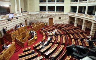 Η ψήφιση του νομοσχεδίου αναμένεται να «ξεκλειδώσει» την εκταμίευση της δόσης του 1 δισ. από το EWG.