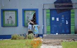 Κατεστραμμένη τράπεζα στην πόλη Ντεμπάλτσεβε της επαρχίας Ντονέτσκ στην Ανατολική Ουκρανία. Η πόλη ανακαταλήφθηκε από τις ουκρανικές δυνάμεις, που συνεχίζουν να προωθούνται.