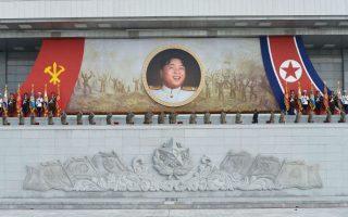 Η σύνθεση του πορτρέτου είναι τέτοια, που θα περίμενε κανείς να ξεπροβάλει το λιοντάρι της Metro- Goldwyn-Mayer, από τον κύκλο και να αρχίσει να βρυχάται. Αντί γι' αυτό όμως υπάρχει η ξεκαρδισμένη μορφή του ενός και μοναδικού ηγέτη της Βορείου Κορέας  Kim Jong Un, και γύρω του οι στρατιωτικοί να τον επευφημούν. Η φωτογραφία είναι από τις εορταστικές εκδηλώσεις που σηματοδοτούν την 61η επέτειο της ανακωχής του πολέμου της Κορέας. REUTERS/KCNA