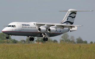 kai-nea-diethnis-vraveysi-gia-tin-aegean-airlines0