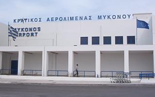 sygkroysi-akropterygion-dyo-aeroskafon-sto-aerodromio-tis-mykonoy0