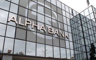 alpha-bank-nai-apo-komision-stin-enischysi-tis-anadiarthrosis0