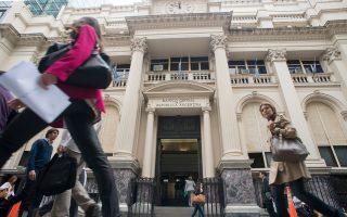 Η κεντρική τράπεζα της Αργεντινής (φωτ.) θα βρεθεί, όπως και ολόκληρη η οικονομία της χώρας, σε δεινή θέση εάν τελικά η κυβέρνηση δεν καταλήξει σε συμφωνία με τα hedge funds που δεν έχουν δεχθεί «κούρεμα».