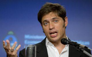 O υπουργός Οικονομικών της Αργεντινής Άξελ Κισίλοφ.