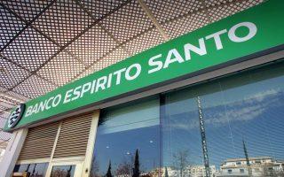 banco-espirito-santo-voytia-metochis-logo-fovon-gia-zimies-2034378