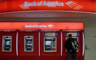bank-of-america-prostimo-1-27-dis-dol-gia-apati-stin-polisi-stegastikon-daneion0