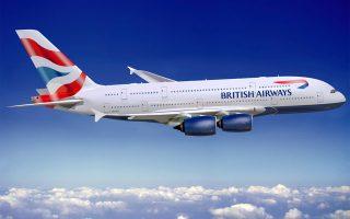 Σύμφωνα με την British Airways, δεν θα επιτραπεί στους επιβάτες με αφόρτιστα ηλεκτρονικά εξαρτήματα και συσκευές να επιβιβαστούν στις πτήσεις τους και θα πρέπει είτε να κλείσουν νέα εισιτήρια είτε να παραδώσουν την αφόρτιστη συσκευή.